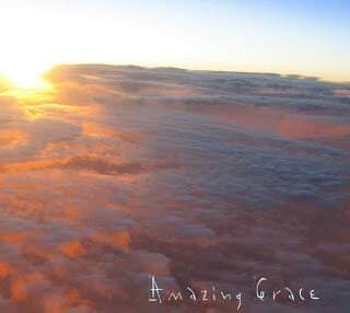 Amazing grace piano chords
